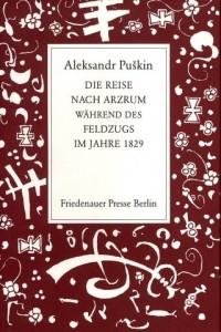 Puskin_Arzrum_Cover