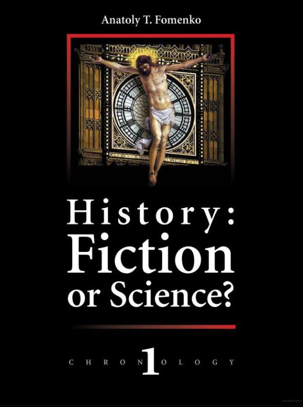 Was, wenn die Historie nur eine hübsche, aber verfälschte Geschichte ist?